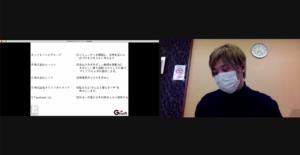 1月例会がzoomを使ったオンラインで開催されました!