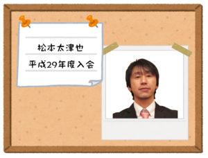 2020年度 松阪YEG~卒業生~No.7