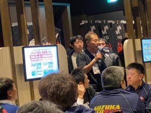 三重県連令和元年度交流委員会魁塾11月事業が開催されました!!