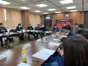 第11回三重県連交流委員会魁塾が開催されました!!