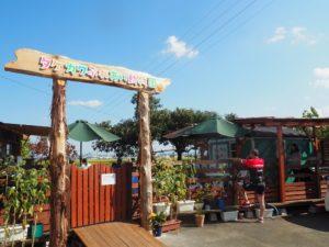 【シェアキャンペーン】タケガワふれあい動物園