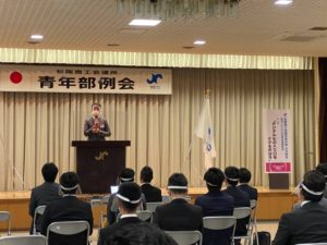 4月例会を開催しました。