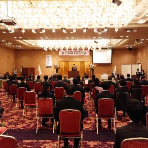 松阪商工会議所青年部設立30周年記念事業のお礼コメント